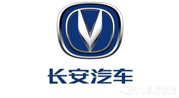 长安汽车全面发力新能领域 2016年推出9款新能源汽车