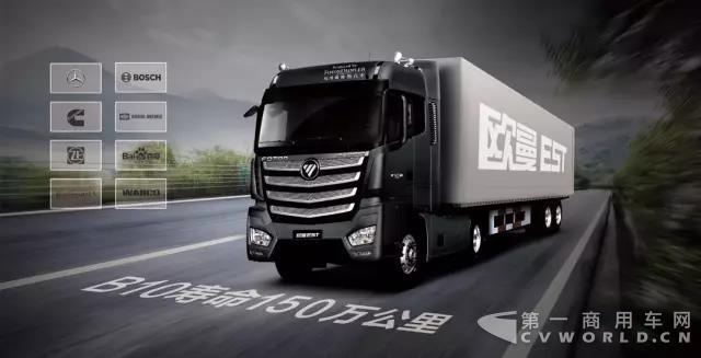 物流降本增效 欧曼EST510超级卡车应运而生